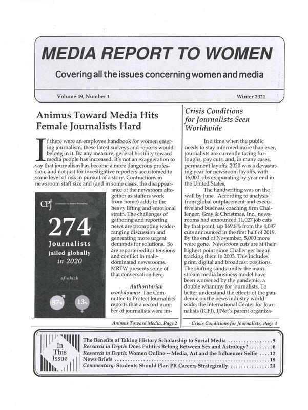MediaReportToWomen.jpg