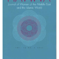 HAWWA: Journal of Women of the Middle East and the Islamic World, vol. 19, no. 2, 2021