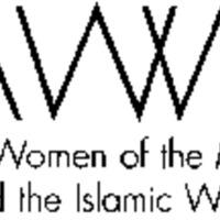 Hawwa_15.3_2017.pdf