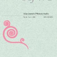 AJWS_24.2_June2018.pdf