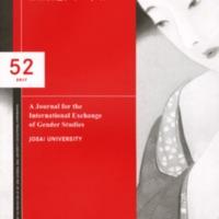 USJapanWomensJournal.pdf