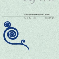 Asian Journal of Women&#039;s Studies, vol. 24, no. 3, September 2018<br /><br />