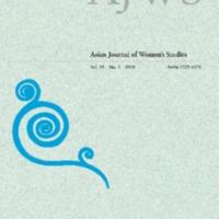 AJWS_25.1_March2019.pdf